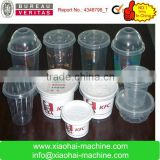 HAS VIDEO cup lid thermoforming machine for Paper Cup,Plastic Cup,All kinds of Cover                                                                         Quality Choice