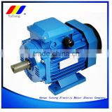 YS series Three Phase electric ac 600w motor