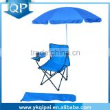 HOT SALE folding beach chair with umbrella