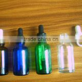 30ml Small Glass Vials Bottle With Cap Essential Oil Bottle Electronic Cigarette Liquid, wholesale