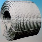 7*19 Galvanized Aircraft Cable