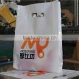 Customised PE T-shirt plastic shopping bag with your logo                                                                         Quality Choice