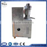 Low temperature of oil of hydraulic oil press,low temperature healthy hydraulic coconut/avocado oil press