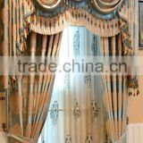 New Design Fancy Valance Curtains Jacquard Fabric Curtain Wholesale