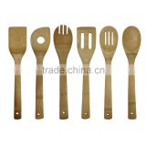 2015 new product Eco-Friendly Bamboo kitchen tools for sale Totally Bamboo 5-Piece Utensil Set