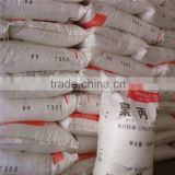 (Producer) White powder of polypropylene/hompolymer pp/virgin PP                                                                         Quality Choice