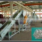 energy-saving 1000kg/h PET bottles recycle line