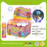 summer hot sell Environmental soap bubble maker with rainbow bubble water & maze fuction