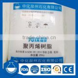 Virgin PP Polypropylene Granule Injection Grade