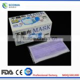 3 ply with ear-loop / with ties on Type non woven face mask with CE and FDA certification