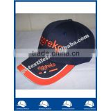 China supplier The world cup six panel custom 3D embroidery logo baseball cap