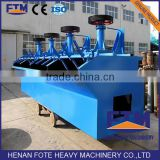 Iron ore processing laboratory flotation machine