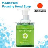 Japan Madicated foaming Hand Soap 250ml Wholesale