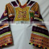 Afghan Tribal Kuchi Hand Made Choli