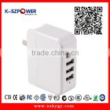 2016 G-series25W K- 054900 4 port usb wall charger 5V USB charger with UL,FCC certificates