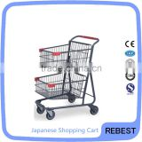 Metal shopping cart double basket with wheels