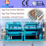 Top sale paper products pulping, forming egg tray machines, egg tray making machines factory price