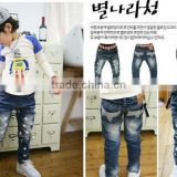 2013 Hot Sales Kids Jeans Pant /Children Pant Trousers