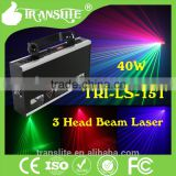 Sound Active 40w RGB Beam Laser Portable disco beam laser light with Dmx Master/Slave function