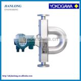 RCCT36 Yokogawa Coriolis Flow Meter for Mass Flow and Density Measurment