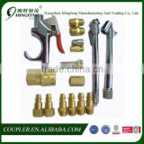 17 PC AIR TOOL QUICK COUPLER