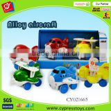 Fashion mini free wheel die cast airplane toys set                                                                         Quality Choice