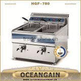 HGF-780 lpg gas deep fryer hot sale