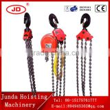 high speed good performance promotional DHS electrical lifting hoist chain hoist 380V electric chain hoist