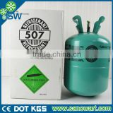 best hydrocarbon and derivatives pure refrigerant gas r507c gas