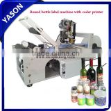 Bottle Packing Machine High Speed Round Bottle Paste Labeling Machine with data printing