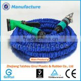 Alibaba china supplier good quality garden expandable hose