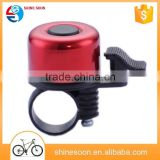 New arrival plastic french horn custom sound bike horn