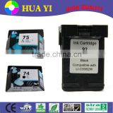 factory direct sell price for hp original ink toner cartridge 92 ink cartridge with high quality