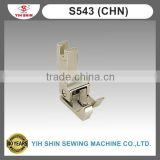 Industrial Sewing Machine Parts Sewing Accessories Hemming & Folding Feet Single Needle S543 (CHN) Presser Feet