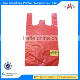custom printed plastic garbage bags t-shirt bag trash bag                                                                         Quality Choice                                                     Most Popular