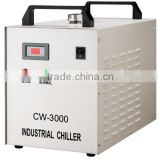 hot sale aquarium water chiller