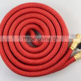 C&C Top supplier brass fitting expandable garden hose flexible garden hose flexible hose expandable hose