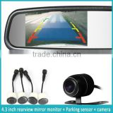 HOT SALE!!!4.3 inch lcd monitor with 2 video input rearview mirror automatic car parking system near license plate frame