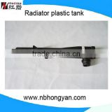 Auto plastic radiator tank for BMW, water tank for car OEM 1436060/1