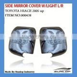 Toyota hiace parts #000438 Toyota hiace side mirror cover with light chrome side mirror cover for hiace 2005 up