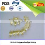 Hot sale high quality DHA 45% Algae oil softgel 800mg