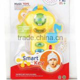 smart key.child toy.new baby toys 2014.with music and light