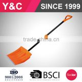 wholesale and retail for europe and america 54''heavy duty plastic head and steel pole snow shovel and heated snow shovel