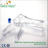 Top selling sterile speculum types disposable vaginal speculum