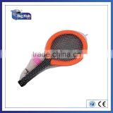 Badminton Racket Set 2 Rackets, Ball and Birdie for Kids Outdoor Beach Sports Above 3 Years Old