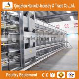 Hercles high quality poultry equipment automatic chicken layer cage/egg laying cages for sale in philippines