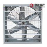 Hammer Type Exhaust Fan Cooling Fan For Poultry And Greenhouse