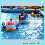 HI CE used hand boat hand cranking water bumper boat for kids in the pool for sale