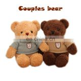 2017 35cm Valentine gift plush couple teddy bear for sale