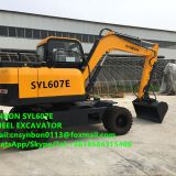 SYNBON MACHINERY CO.,LTD